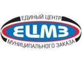 Единый центр муниципального заказа, МП