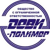 Деви-полимер, ООО