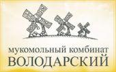 Володарский мукомольный комбинат, ООО