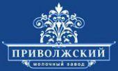 Приволжский Молочный завод, ООО