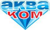 АкваКом, ООО