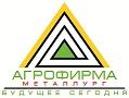 Металлург, Агрофирма, ООО