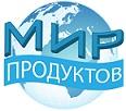 Сулейманов, ИП