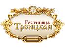 Троицкая, гостиница, ООО