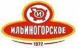 Ильиногорский мясокомбинат, ООО