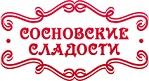 Сосновский Каравай, ООО