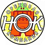 Нижегородская ореховая компания, ООО