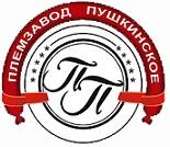 Агрофирма «Волготрансгаз» племзавод «Пушкинское», ООО филиал