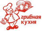 Григорьев В.Ф., ИП (Грибная кухня)