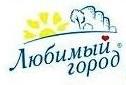 Камышинский Молочный Комбинат, ООО (Любимый город ТМ)