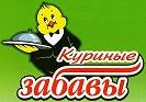 Нижегородптица-НН, ТК, ООО
