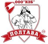 КЭБ, ООО (Полтавские колбасы)