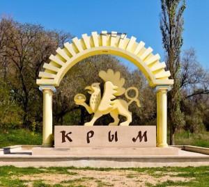 Бизнесменов из Италии заинтересовал Крым