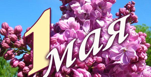 1 мая – день ярмарочной торговли в Нижегородской области