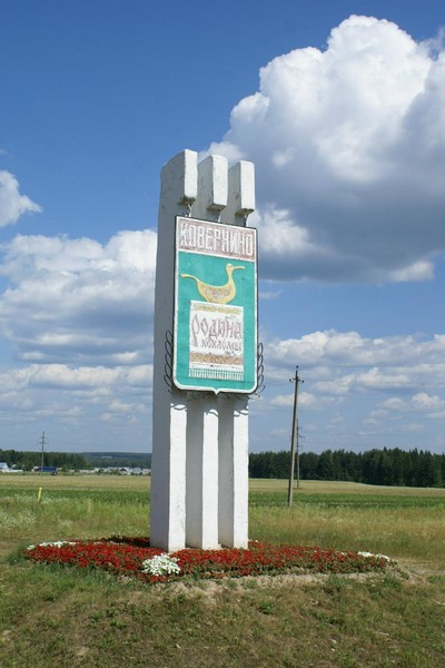 В Нижегородской области прошло заседание совета глав северных районов.