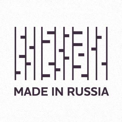 """Российские товары появятся в интернет-магазинах под брендом """"Made in Russia"""""""