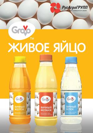 В Нижегородской области налажено производство пастеризованного яйца