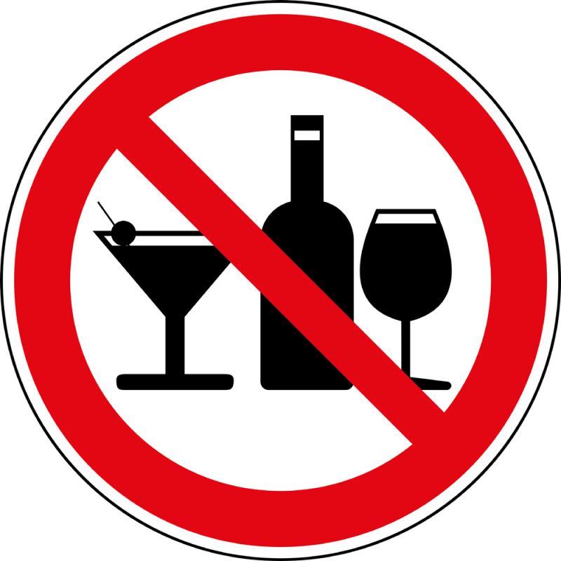 Введение ограничительных мер на алкогольсодержащую продукцию в Нижегородской области