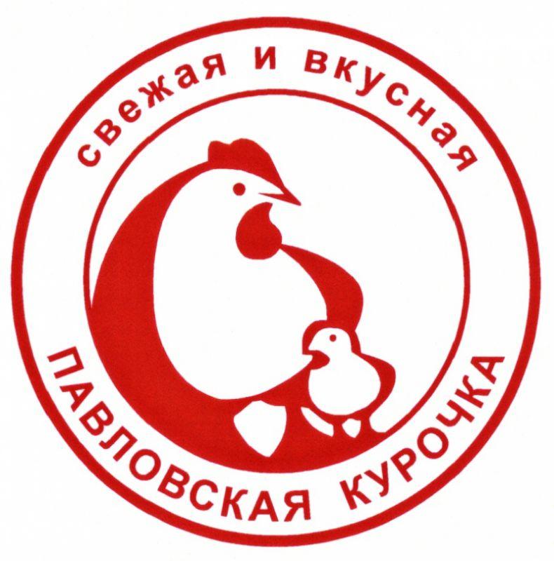 Противостояние «Павловской курочки» суровым нижегородским журналистам