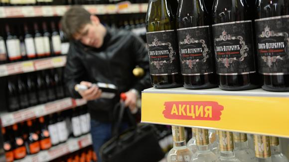 Роспотребнадзор грозится запретить снижать цену на алкоголь