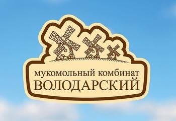Праздник в честь юбилея Мукомольного комбината «Володарский»